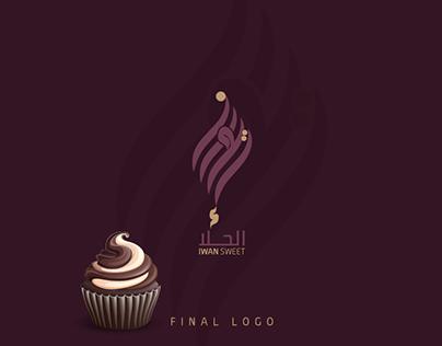 Iwan Sweet Logo