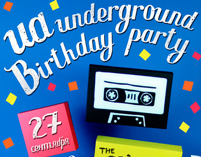 Poster for UA Underground Birthday party
