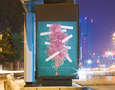 Brocard, advertising