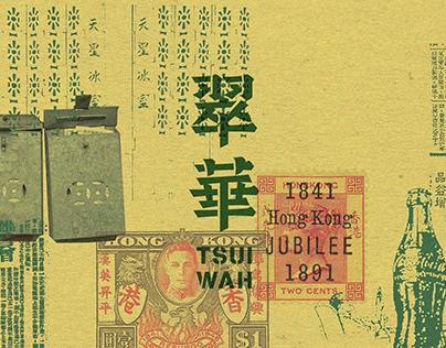 Branding | Tsui Wah Restaurant