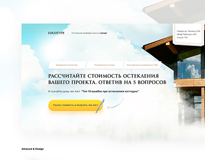 Design design for a large company