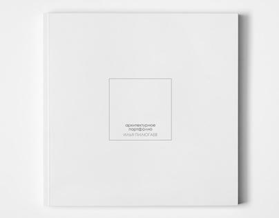 architectural portfolio 2019