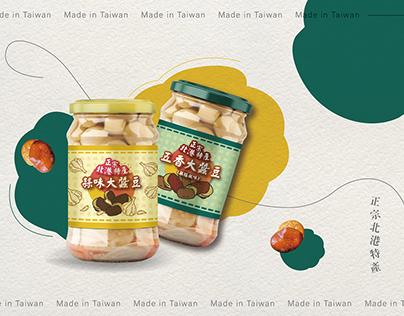 雲林北港蠶豆酥 標籤貼紙設計 Packaging stickers