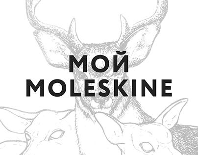 My Moleskine