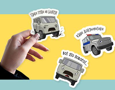 Telegram Car Stickers
