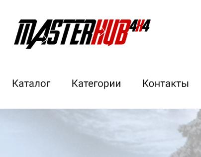 MasterHub
