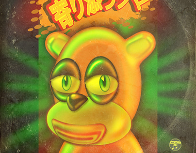 Cuddle Bear Lullabies_Record Album Cover