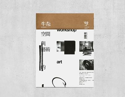 ox magazine `02