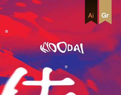 Nova identidade visual Kyoodai