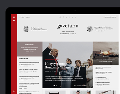 Gazeta.ru free PSD