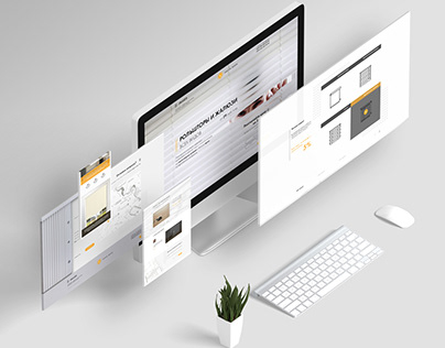 Blinds and Shades Website Design