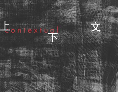 Context Composition Poster