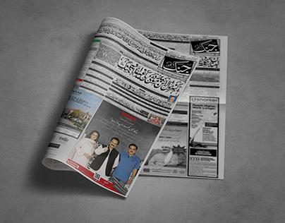 Mughal Steel | Campaign 2019-20