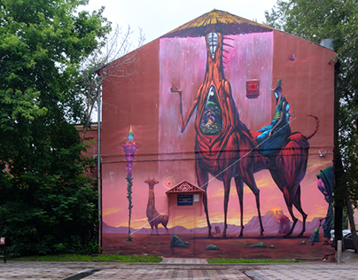 mural, Irkutsk
