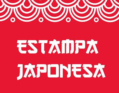 Reinterpretación Estampa Japonesa