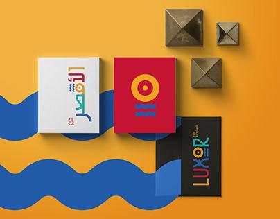 Rebranding Luxor