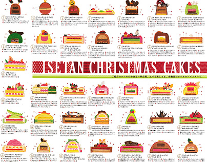 CHRISTMAS CAKES PROJECT by ISETAN