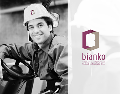Bianko Trading and Contracting | Logo & Branding