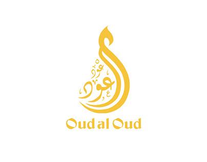 An interior design project perfume shop islamic style