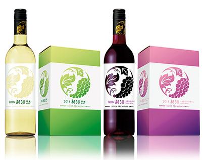 Japan Premium Wine, Nouveau 2018