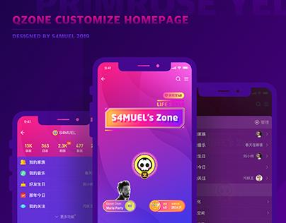 QZone Customize Themes