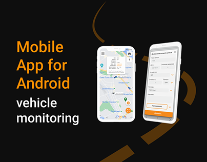 Mobile App of GPS monitoring