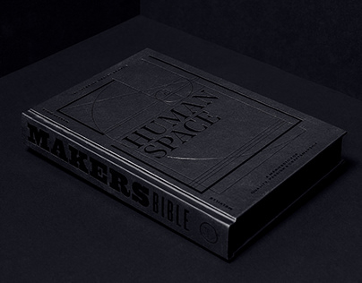 Makers Bible – Human Space - Black Edition