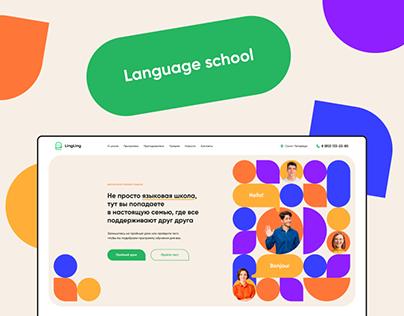 Website for language school | Landing page