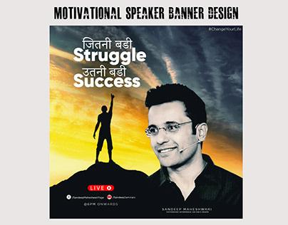 Motivational Banner   Social Media