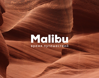 MALIBU travel agency logotype