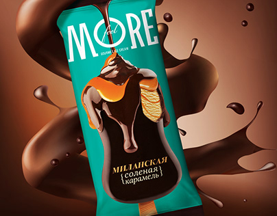 Feel More - is created to tempt.