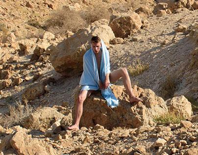 desert Israel