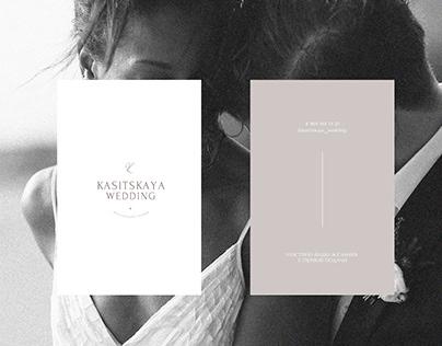 KASITSKAYA / WEDDING PLANNER