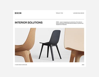 EDEN — INTERIOR SOLUTIONS