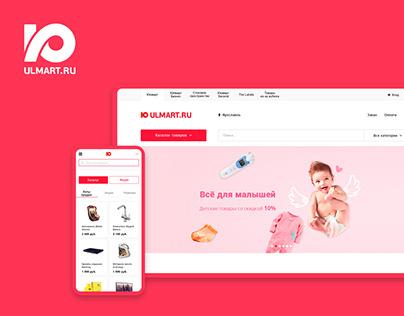 redesign online store «ulmart»
