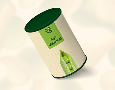 Canned Food Branding and Illustration | Mardakoush