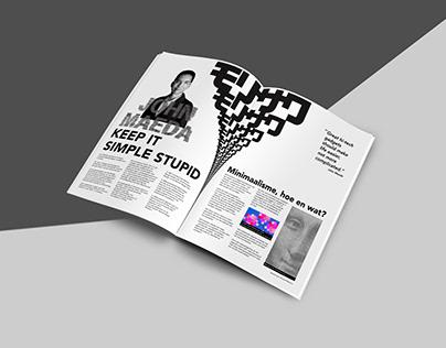 Magazine Spread Designer John Maeda