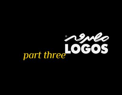 Logos Part Three