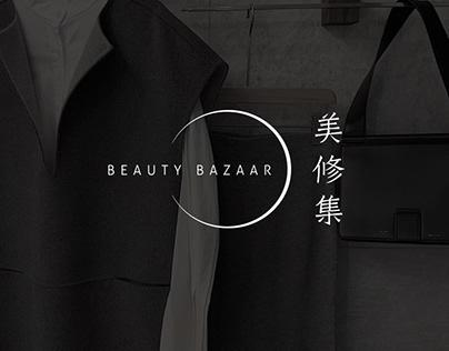 美修集品牌设计 brand design