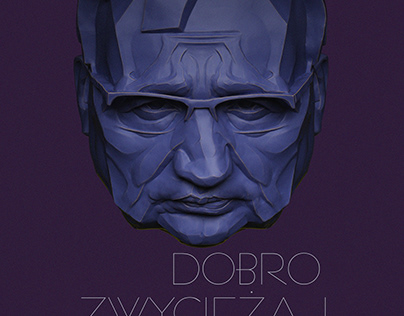 Polish min. of Justice Ziobro - Conquer Good with Evil