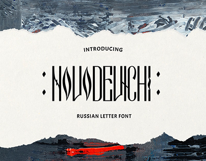 Novodevichi russian letter font