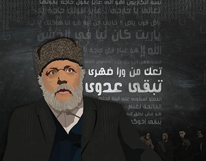 TÉLÉCHARGER FILM IBRAHIM ABYAD
