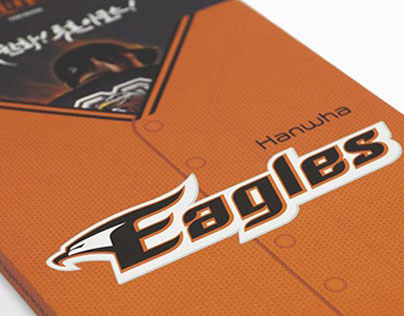 Hanwha Eagles 2015 Season Set