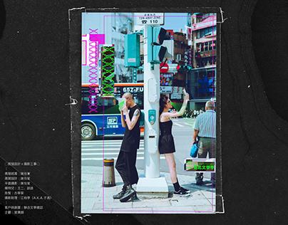 主視覺海報設計:22th臺北文學季&獎(投標未成之文案不使用版視覺) POSTER KV