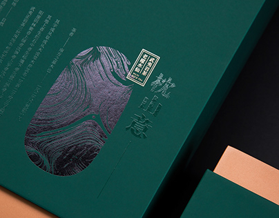 Package|枕山意