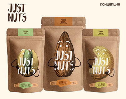 "Eco Snacks ""Just Nuts"" Packing & Branding"