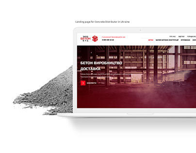 Landing page for Concrete Distributor in Ukraine