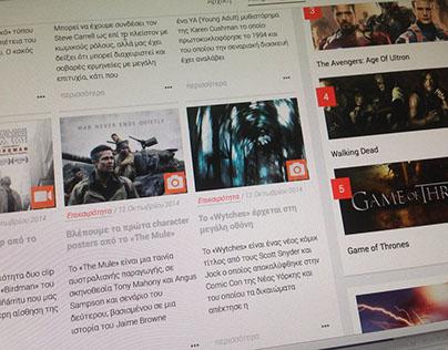 Moviemonsters.gr Web design