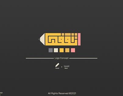 Blog logo called thakfha - لوجو ثقفها