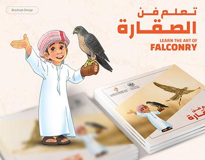 Sharjah Falconers Club Brochure Design (Eng and Arabic)